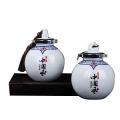 中國風陶瓷酒瓶青花瓷圓形酒罐定制圖案