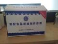 咸阳食品固体消泡剂生产厂价吨位出售