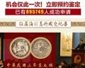 郑州青花瓷双喜罐拍卖最高赔率公司青花瓷双喜罐鉴定拍卖交易