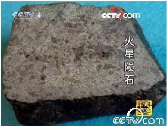 火星陨石夜明珠图片_九台市火星陨石图片火星陨石价格