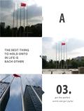 北京市豐臺區旗桿批發 定做錐形旗桿廠家