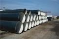 加强级煤沥青防腐螺旋钢管厂家