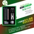 宁波充电桩厂家飞宇星充电桩厂家充电桩批发杭州电瓶车