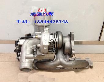 奥迪a6l涡轮增压器图片