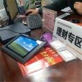 意彩app供应工单原笔迹电子签名10寸电磁式签批平板显示器