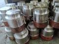 HD鋼材材質 熱鍛嚙合齒模具HD鋼