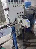 集测量、控制、显示于一体 单向测径仪多功能测量