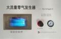 50L大流量零氣發生器