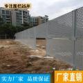 佛山工場鍍鋅沖孔板圍擋現貨 江門路旁沖孔板護欄