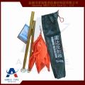 船用救生艇折疊式雷達反射器、CCS認證反射器