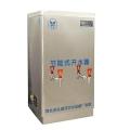 IC刷卡計費感應卡飲水機銷售廠家
