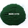 螺旋藻肽500道爾頓 螺旋藻低聚肽 螺旋藻提取物