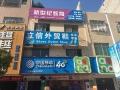 好而多超市附近有電腦培訓學校龍溪新世紀職業培訓學校