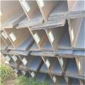 濮陽H型鋼 濮陽焊接H型鋼24小時報價