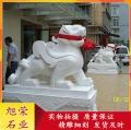 石材風水神獸石雕貔貅 銀行門口蹲式臥式貔貅石雕擺件