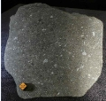 球粒隕石權威的檢測公司在哪個地方