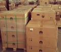 华为单相UPS2000-G-1KRTL机房1KVA