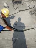 混凝土路面纵向裂缝怎么修补?用哪种修补材料更好?