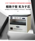 小型不干膠彩印機可用于圖文店印打火機