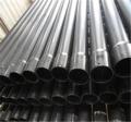 电力热浸塑穿线管生产基地批发