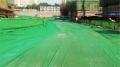 防塵蓋土網批發價