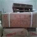 贛州回收華蘭環境保護