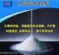 層析硅膠粉30目至400目現貨 試驗專用