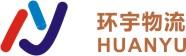 深圳龙华至浙江奉化行李家具搬家公司专线