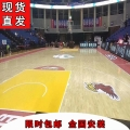實木地板籃球館運動木地板健身房體育木地板