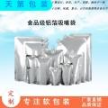 鋁箔吸嘴袋 天第定做果凍吸嘴袋 自立吸嘴袋生產廠商