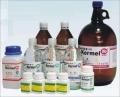 重慶四川大學高校實驗分析化學試劑醫藥中間體手性胺廠