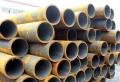 安慶20#精密無縫鋼管廠 規格齊全 批發供應