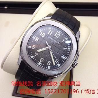 海门劳力士手表回收多少钱