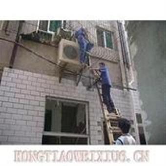 深圳海尔空调售后维修空调移机 安装莱蒙水榭春天空调