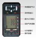 美国英思科M40便携式四合一气体检测仪工业级