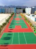 贵州4MM标准硅PU塑胶球场面层造价 硅PU篮球场