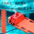 供應水域漂浮擔架 充氣救援擔架 消防擔架