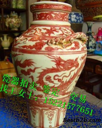瓷器 釉里红/关键字:釉里红瓷器拍卖鉴定