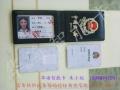 定制行政執法證IC執法證鐳射防偽執法工作證