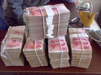 搞笑人民币一万_一百万人民币现金图图片