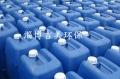 热网专用阻垢剂供应