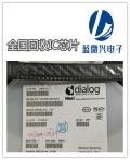東莞常平求購鉭電容回收公司