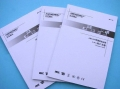 常州印刷公司承接產品說明書、樣本畫冊、不干膠印刷