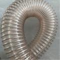 南雄抽鋸末pu鋼絲軟管A吸木粉鋼絲軟管專用