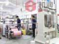 東莞市導熱材料工廠直營一應俱全