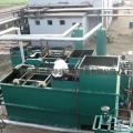 供應中山污水處理成套設備 氣浮機 沉淀池 MBR膜