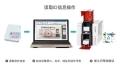 個性化制卡打印機現場制作物業小區通行證