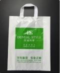 黑龍江省雞西市塑料袋廠家定制