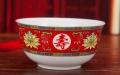 景德鎮陶瓷壽碗定制優質骨瓷釉中彩刻字訂制回禮禮盒套