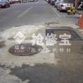 市政路面井盖周围混凝土破损使用快速修补料